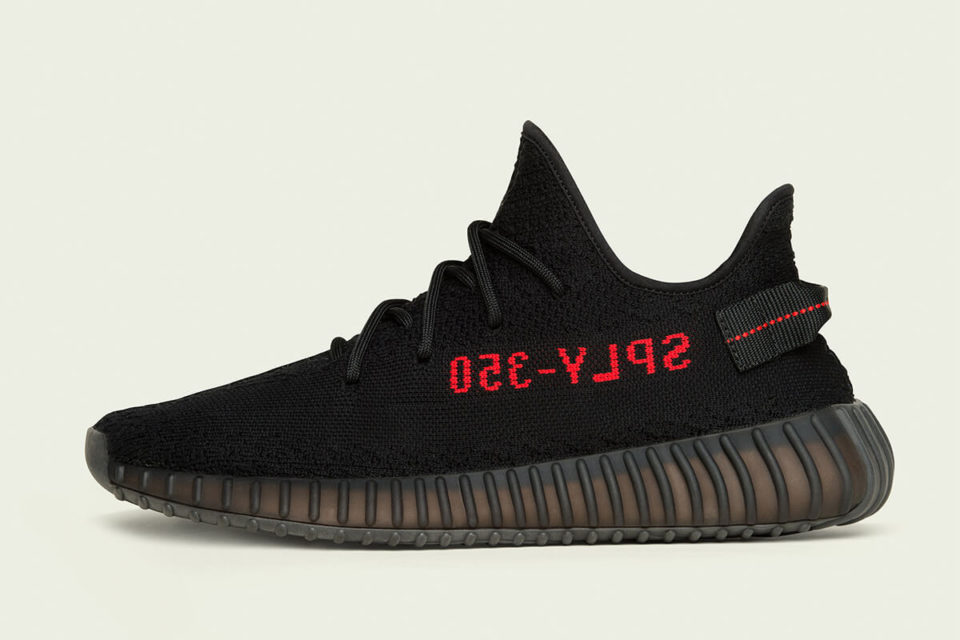 adidas Yeezy Boost 350 V2 'Core BlackRed' In Store Raffle